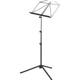 Artist MUS008 Adjustable Folding Music Stand with bag Light-Weight